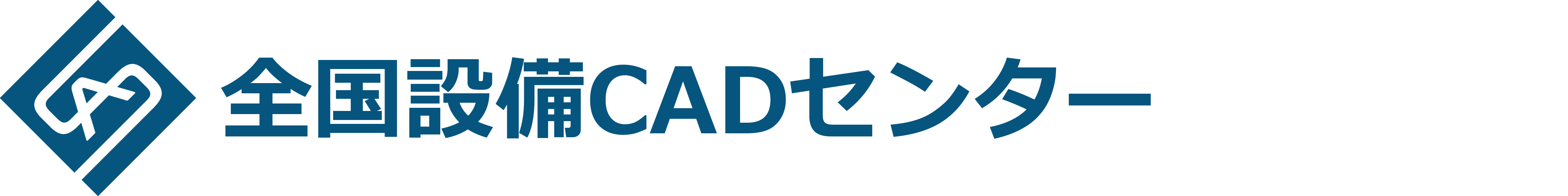 株式会社全国設備CADセンター|設備設計/設計アウトソーシング/建築確認申請図面/給排水図面/トレース